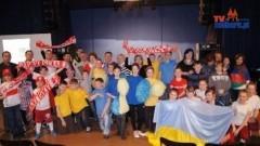Malborski Festiwal Dzielnic w tematyce EURO 2012 - 04.04.2012