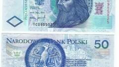 100 zł otrzymuje CZEKO ! Tym żyje region! Edycja Styczeń 2013