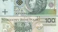 100 zł za luty 2013 otrzymuje ...! Tym żyje region!