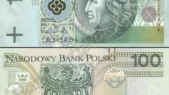 100 zł za marzec 2013 otrzymuje ...! Tym żyje region!