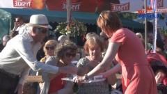 Pierwsze malborskie spotkanie z piosenką francuską - 06.07.2013