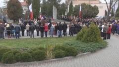 OBCHODY ŚWIĘTA NIEPODLEGŁOŚCI W SZTUMIE - 11.11.2013