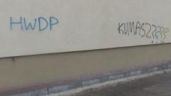 """""""GRAFFICIARZE"""" STANĄ PRZED SĄDEM W MALBORKU? - 26.11.2013"""