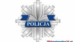 POSZUKIWANI KANDYDACI W CELU ZASTĘPSTWA NA STANOWISKO KIEROWNIKA KANCELARII TAJNEJ W KPP SZTUM - 03-08.04.2014