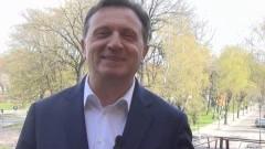 ŻYCZENIA WIELKANOCNE OD BURMISTRZA MALBORKA ANDRZEJA RYCHŁOWSKIEGO - 18.04.2014