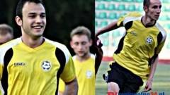 Łukasz Konwa i Karol Szostek w Pomezanii Malbork! Zobacz kto zagra w rundzie jesiennej