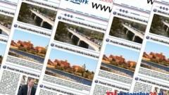 DOSTĘPNY JEST NOWY BEZPŁATNY INFORMATOR MIEJSKI 82-200 W WERSJI PAPIEROWEJ – 31.10.2014