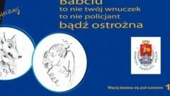 """OSZUSTWA """"NA POLICJANTA"""" – NOWODWORSKA POLICJA APELUJE O SZCZEGÓLNĄ OSTROŻNOŚĆ - 03.11.2014"""