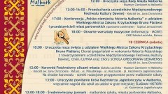 Dni Malborka 2016: XIV Międzynarodowy Festiwal Kultury Dawnej - 17/18.06.2016