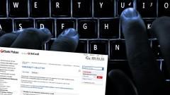 Otrzymałeś ponad 8 tys. kredytu? Uwaga hakerzy podszywają się pod jeden z największych polskich banków - 06.07.2016