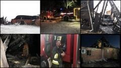 Wspieramy strażaka z Grudziądza. W pożarze z rodziną stracili dorobek życia. Potrzebna pomoc! - 19.01.2017