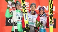 Puchar Świata w Sapporo . Pierwsze zwycięstwo Macieja Kota. - 11.02.2017