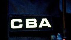 CBA zakończyło kontrolę Urzędu Marszałkowskiego Województwa Pomorskiego -16.03.2017