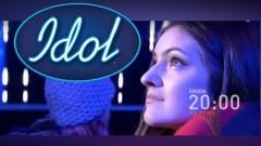 IDOL: Patrycja Jewsienia z Malborka w pierwszym odcinku na żywo. Oglądamy dziś o 20:00 – 12.04.2017