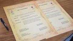 Malbork. 1 maja nastąpi podpisanie umowy partnerskiej z Kilkenny - 01.05.2017