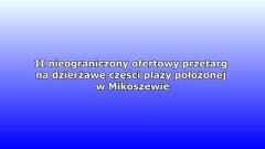 Ogłoszenie: II nieograniczony ofertowy przetarg na dzierżawę części plaży położonej w Mikoszewie