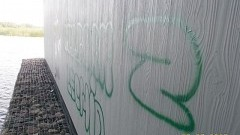 Malbork : Graffiti, pościg i aresztowanie czyli błyskawiczna akcja Straży Miejskiej - 06.07.2017