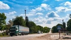 Nabór wniosków o dofinansowanie zadań w ramach programu rozwoju gminnej i powiatowej infrastruktury drogowej na lata 2016-2019 - 01-15.09.2017