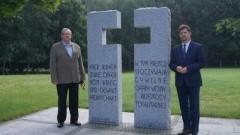 Glinna : Złożenie kwiatów na cmentarzu w rocznicę pogrzebu odnalezionych w Malborku cywilnych ofiar wojny - 17.08.2017