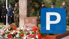 Zostanie zamknięty parking znajdujący się przed Pomnikiem Celników Polskich w Kałdowie - 01.09.2017