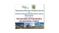 Gmina Miłoradz : Informacja dla uczestników gminnego wyjazdu do Torunia i Ciechocinka - 25.09.2017