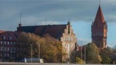 W dniu 10 listopada Urząd Miasta Malborka będzie nieczynny - 10.11.2017