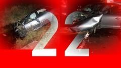 """Kończewice: """"Czołówka"""" na DK 22. Kierowcy trafili do szpitali – 14.11.2017"""