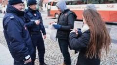 26.Finał Wielkiej Orkiestry Świątecznej Pomocy. Policja apeluje o zachowanie bezpieczeństwa! - 14.01.2018