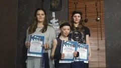 Uczniowie Państwowej Szkoły Muzycznej w Malborku nagrodzeni na VI Festiwalu Muzyki Filmowej - 25.01.2018