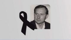 Zmarł Piotr Wasiński, naczelnik Malborka w latach 1981-1984