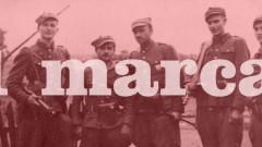 Narodowy Dzień Pamięci Żołnierzy Wyklętych w Malborku - 01.03.2018