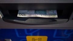 Znaleziono pieniądze w bankomacie!!! Policja poszukuje ich właściciela - 02.03.2018