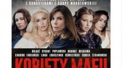 """Sztumskie Kino Powiśle zaprasza na dodatkowe seanse """"Kobiety Mafii"""" - 23-24.03.2018"""