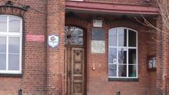 Nowostawski samorząd stanie się właścicielem budynku Zespołu Szkolno-Przedszkolnego w Nowym Stawie