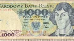 Ukraiński turysta chciał zapłacić za pobyt w Polsce historycznym banknotem