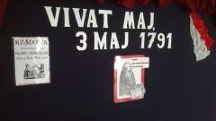 Akademia z okazji uchwalenia Konstytucji 3 maja w malborskiej Szkole Podstawowej nr 9