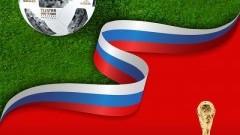 Wybierasz się na FIFA WORLD CUP RUSSIA 2018? Zobacz zalecenia Wojewódzkiej Stacji Sanitarno - Epidemiologicznej w Gdańsku.