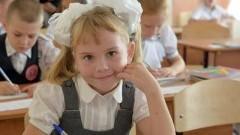 """""""Dobry Start"""" - 300 zł dla każdego uczącego się dziecka w Polsce."""