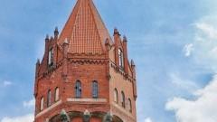 Malbork : Ogłoszenie o konsultacjach społecznych