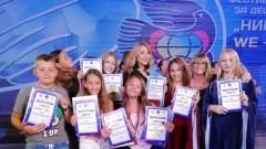 """Sukcesy reprezentacji wokalnej z Malborka na Międzynarodowym Festiwalu Piosenki """"My XXI wiek"""" w Słonecznym Brzegu w Bułgarii."""