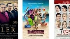 Sztum: Kino Powiśle zaprasza w listopadzie. Zobacz repertuar