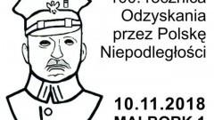 Malbork: Datownik okolicznościowy z okazji 100. rocznicy odzyskania przez Polskę niepodległości
