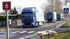 Prawie miliard złotych z unijnego worka na drogę S6.