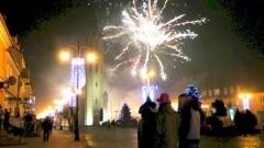 Przywitaj Nowy Rok w Nowym Stawie. Zobacz na żywo