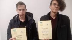 IV miejsce uczniów z malborskiego II LO w finale X Bałtyckiego Konkursu Języka Angielskiego