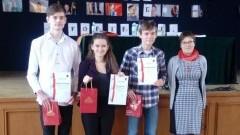 Trójka uczniów będzie reprezentowała powiat malborski w etapie wojewódzkim Pomorskiego Konkursu Wiedzy o Samorządzie Terytorialnym.
