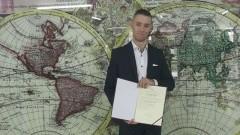 Miłosz Wolak z malborskiego I LO wyróżniony przez Ministerstwo Edukacji Narodowej