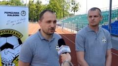 """""""Klub nie stoi w miejscu. Do awansu brakuje nam sponsora."""""""