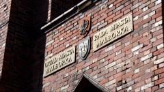 XIV sesja Rady Miasta Malborka. Zobacz czym zajmą się radni.