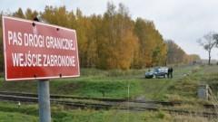 66-latek zabłądził w lesie i trafił do Rosji